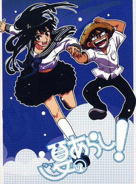 Natsu no Arashi! (2009)