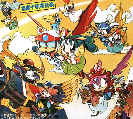 I used to love Samurai Pizz Cats! ^.^