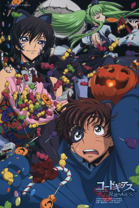 Happy Halloween From May Plus Some Anime Halloween