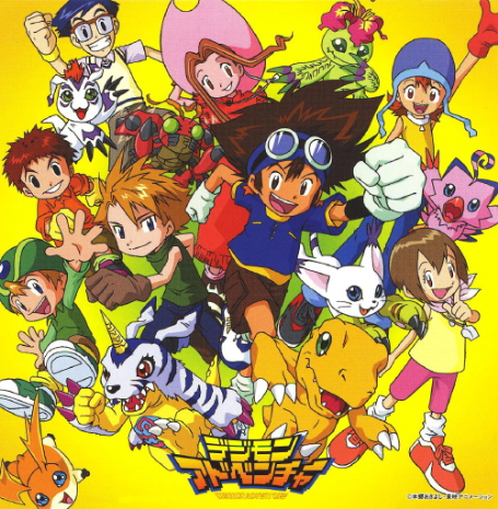 Digimon Adventure (Sub English)
