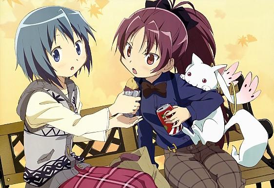 Animetake