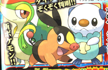 pokemon black white starters and protagonists revealed 毎日アニメ夢
