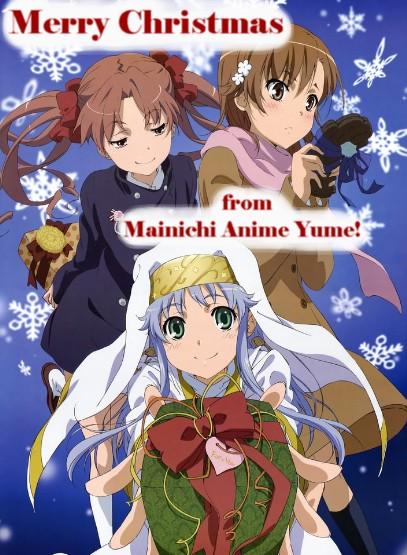 Merry Christmas Anime.毎日アニメ夢 Merry Christmas From Mainichi Anime Yume