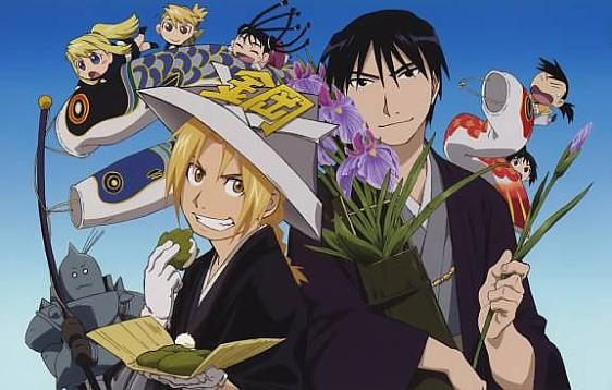 Resultado de imagen para anime fandom